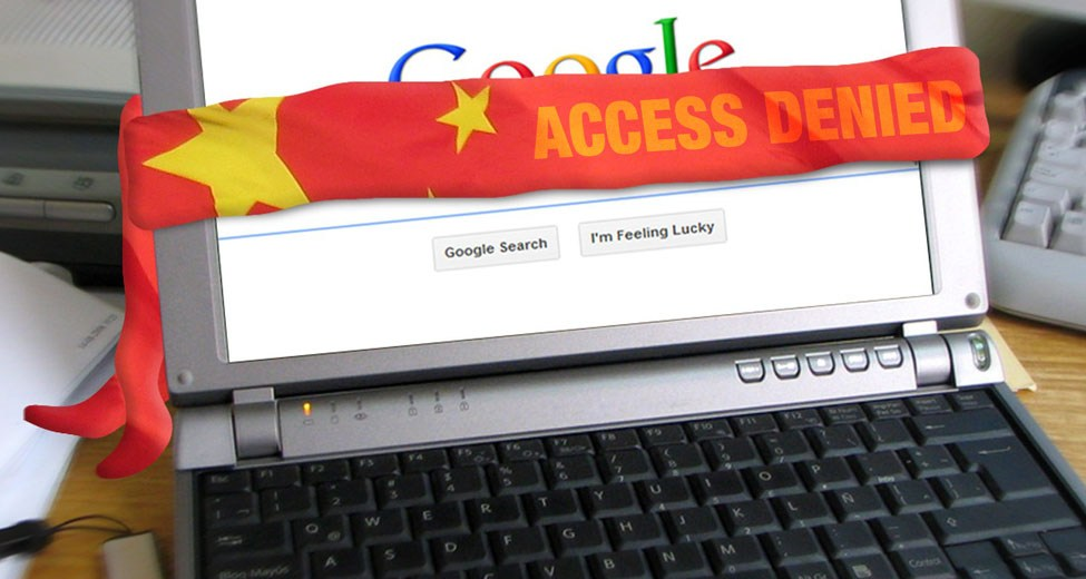 china restriction on accessing virtual private network